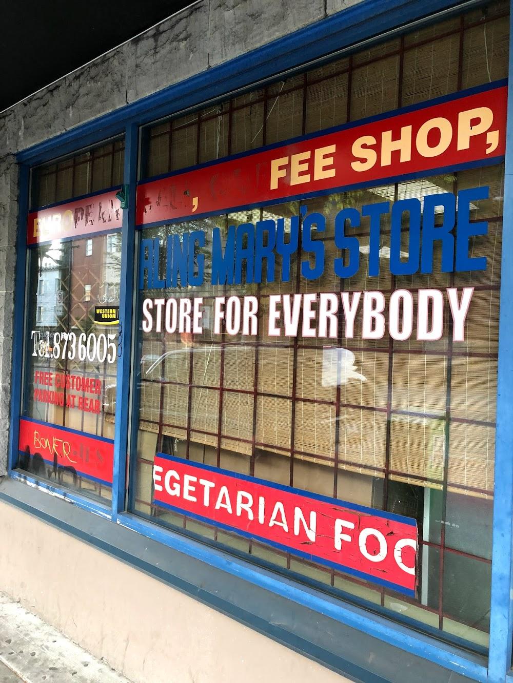 Aling Mary's Filipino Store & Bakery – Vancouver